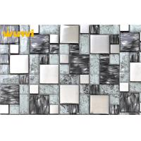 Wholesale White And Black Chip China Mosaic Glass Wall Tiles With Low Water Absorption from china suppliers