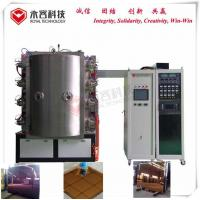 Wholesale Colorful Buildings Coated Laminated Glass Curtain Wall PVD Glass Coating Machine , Gold Film Ion Plating Equipment from china suppliers