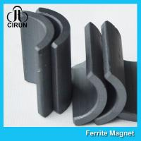 Wholesale Y30 Grade Permanent Ferrite Arc Magnet For DC Motor Multipurpose Use from china suppliers