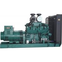 Wholesale Cummins Diesel Generator 25kVA - 1650 KVA Quiet Diesel Generator For Electric Power from china suppliers