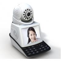 Wholesale H.264 Video WIFI Home IP Camera Surveillance with Network Video Recorder ,  Alarm from china suppliers