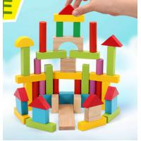 Wholesale educational Toys 50 Construction Set wooden Building Block Set from china suppliers