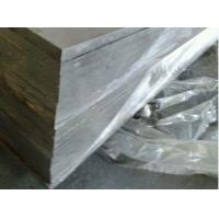 Buy cheap 10mm Thick aluminum sheets made in China from wholesalers