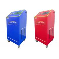 Wholesale 65kg Red Transmission Cooler Flush Machine Cycle Clenaing 20L Oil Drum from china suppliers