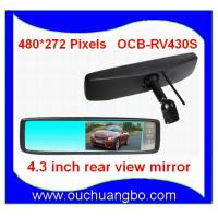 Wholesale Ouchuangbo 4.3 inch car rear view mirror TFT-LCD digital high-definition display OCB-RV430S from china suppliers