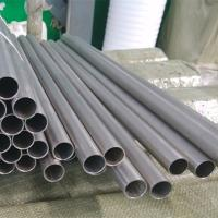 Wholesale 99.95% pure nickel 200 tube ASTM B161 astm b163 ni200 seamless polished nickel tube from china suppliers