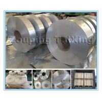 8011 / h14 aluminium coil 0.19mmx137mm for flip off seals for sale