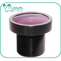 Wholesale F2.2 152°112°80° Wide Angle 2.8 Mm Cctv Lens , 5mp IP Security Camera Lens from china suppliers