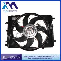 Wholesale OEM 2045000293 Auto Engine Radiator Cooling Fan DC 12V Assembly Mercedes W204 W212 from china suppliers