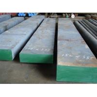 Wholesale 1.2311,P20,3Cr2Mo,618,PDS53,Tool Steel,Die Steel from china suppliers