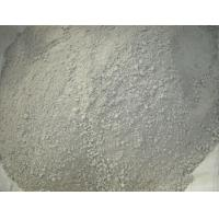 Buy cheap CA 70 High Alumina refractory cement for Rotary Kiln , RH , DH Kiln from Wholesalers