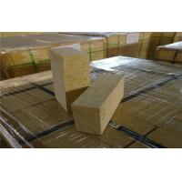 Buy cheap High Density Shaped High Alumina Refractory Brick , Insulated Refractory Fire Bricks from Wholesalers