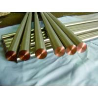 Wholesale Titanium Cooper Clad Electrode Rod from china suppliers