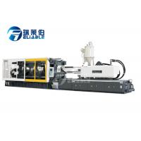 Wholesale Automatic Horizontal Plastic Injection Moulding Machine 300 - 1500 G / S Weight from china suppliers