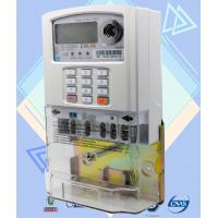 Industrial Energy Meters : Class s accuracy commercial electric meter mcb single
