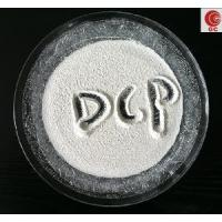 Wholesale CAS: 7757-93-9 Feed Additive Anhydrous Dicalcium Phosphate DCP White Powder from china suppliers