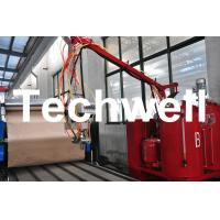 0.4mm - 0.75mm Steel Sheet PU Insulated Sandwich Panel Machine For Mobile House, Cool Room