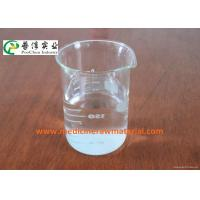 Wholesale MW 115.03 HACCP Methyldichlorosilane For Silicon / Glass Surfaces CAS 75-54-7 from china suppliers