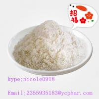 Wholesale CAS 59122-46-2 Prohormones Steroids Misoprostol for Terminate Pregnancy from china suppliers