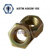 Buy cheap Nut Heavy Hex Structural Nut ASTM A563M Carbon Steel and alloy steel from wholesalers