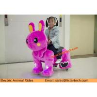 China walking robot ride walking animal toys electrical toys battery dog toy on sale