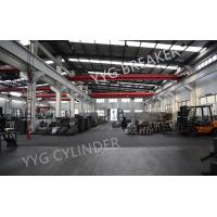 GUAGNDONG YYG IMP.EXP.CO.LTD