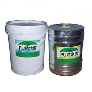 China PU water-proof coating  raincoat 1000 on sale