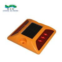 Buy cheap IP68 waterproof solar energy led blinking plastic roadway road stud traffic from wholesalers