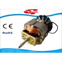 Wholesale High torque HC7625 AC Single Phase Universal Motor with carbon Brush For Kitchen Appliance from china suppliers