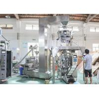 Quality 1000ml Automatic Packaging Machine For Chips / Snacks / Frozen Shrimp for sale