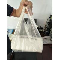 Buy cheap New Hot Selling Items Compostable Water Soluble Tshirt Grocery Shopping from wholesalers