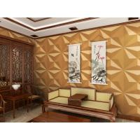 Wholesale High End External Wall Cladding Custom 3D Wall Panels / 3D Wall Covering Waterproof from china suppliers