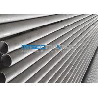 Wholesale ASTM A790 Big Duplex Steel Pipe 6000mm Stainless Seamless Cold Rolled Pipe from china suppliers