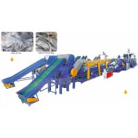 High Efficiency Hard / Soft Plastic Washing Line For Packing Film for sale