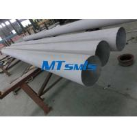 Wholesale DN 60 80 100 Stainless Steel Annealed & Pickled Seamless Pipe For Gas Transportation from china suppliers