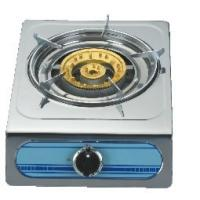 Wholesale Single gas stove (TYF1-07) from china suppliers
