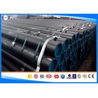 Wholesale Steel Line Pipe Seamless Carbon Steel Pipes & Tubes API 5L Grade B Mill Test Certificate from china suppliers