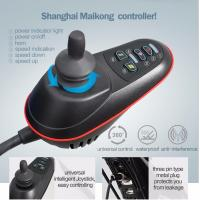 Wholesale China lightweight adjustable power electric wheelchair for disabled (6).jpg