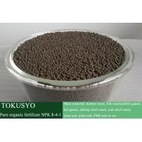 Wholesale Seaweed Meal / Palm Ash Organic Fertilizer For Vegetable Garden from china suppliers