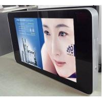 Wholesale Commercial Trade Show Network Digital Signage , 15 Inch Advertising LCD Screens from china suppliers