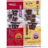 China Back Seal Recycled Plastic Zipper Bags Retort Pouch For Packing Noodles for sale