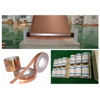 China 8um BatteryUltra Thin Copper Foil High Flexibility / Extensibility on sale