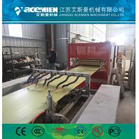 Wholesale PVC ceiling wall panel extruder machine plastic profile production line from china suppliers
