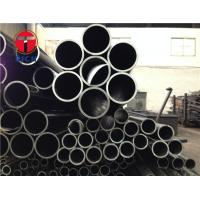 Wholesale Cold Drawn Seamless Steel Tubes DOM Seamless Tubes With Good Mechanical Properties from china suppliers