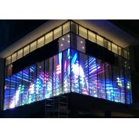 Wholesale Full Color Transparent Indoor LED Video Wall High Brightness 1920hz For Advertising from china suppliers