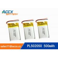 Wholesale 502050 pl502050 3.7v 500mah lithium polymer battery li-ion reechargeable battery with best quality from china suppliers