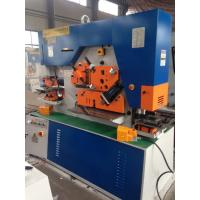 Buy cheap CE Approved Q35Y Hydraulic Iron Worker Machine To Section Bar Punching from Wholesalers