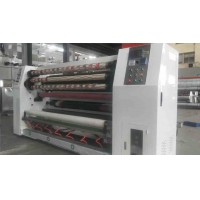 Wholesale Transparent Cello Adhesive Crystal 12mm 4.5kw Clear Tape Slitting Machine from china suppliers