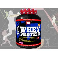 Quality Fat loss Protein Supplements Products bodybuilding protein powder for sale