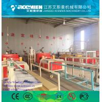 Wholesale PVC ceiling wall panel plastic extrusion making machine from china suppliers